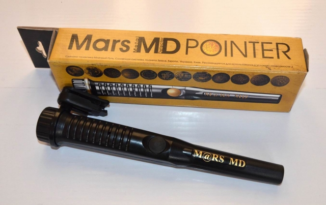 Mars MD Pinpointer